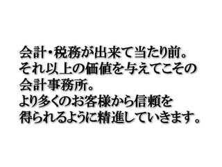 根本さんプロフィール.jpg