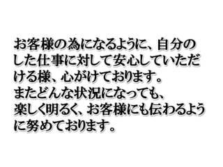 武藤さんプロフィール.jpg