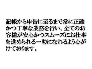 田尻(知)さんプロフィール.jpg