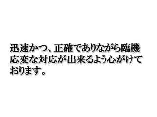 田尻さんプロフィール.jpg