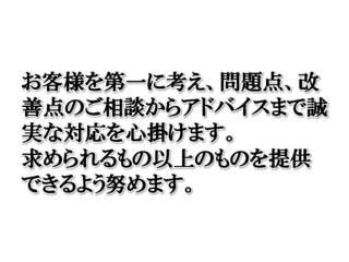 飯田さんプロフィール.jpg