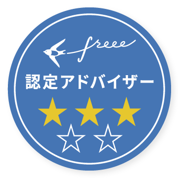 certified_advisor_logo_Star_03_freeecolor_RGB_05_XL.png