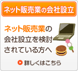ImgTop8_2.jpg