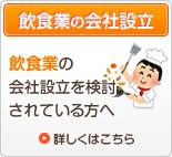 ImgTop8_3.jpg