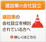 ImgTop8_4.jpg