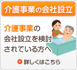 ImgTop8_5.jpg